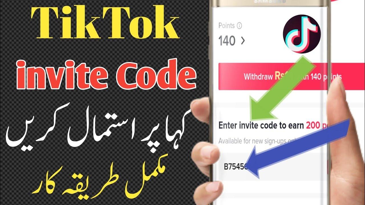 Tik Tok Invite Code Use Tik Tok New Abdate Tik Tok Friends Kaise Invite Kare Brighttips4u Youtube