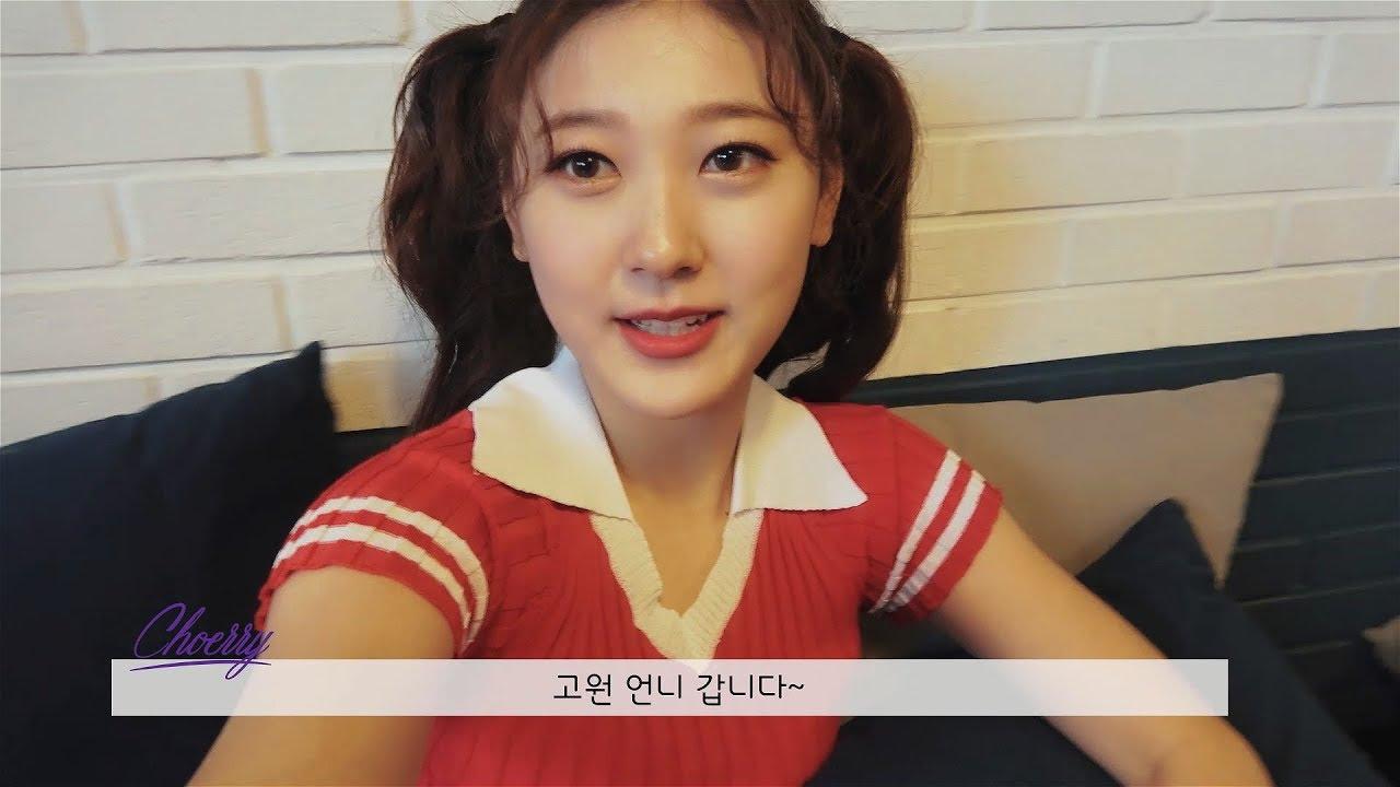 이달의소녀탐구 #420 (LOONA TV #420)