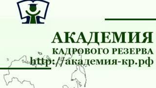 Исполнение 321-ФЗ. Переход унитарных предприятий на 44-ФЗ.