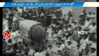 Special Story On Tirumala Brahmotsavam   Story Board   Part 3   NTV