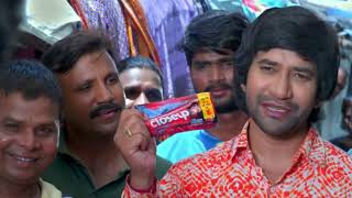Nirahua Hindustani 3 movie Comedy(Abhay Singh)2018