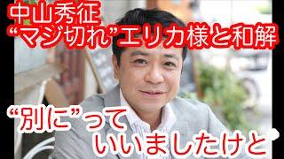 http://headlines.yahoo.co.jp/hl?a=20150408-00000138-spnannex-ent 中...