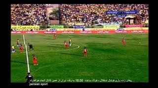 Sanat Naft Abadan vs Perspolis full match