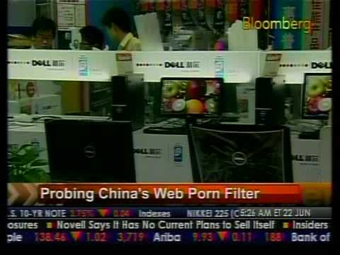 Probing China;s Web Porn Filter - Bloomberg
