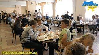 Про нові підходи в організації харчування в Білозерській ОТГ від литовсьйкої компанії «Ramedos».