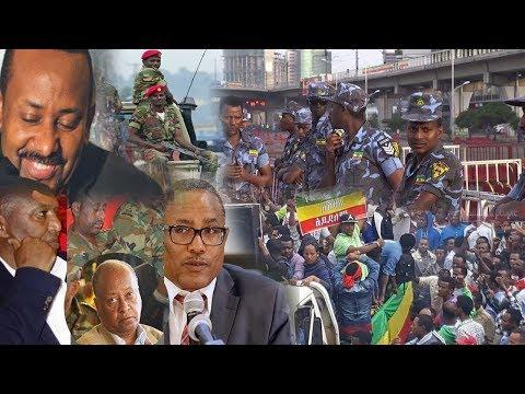 Ethiopia News today ሰበር ዜና መታየት ያለበት! August 16, 2018