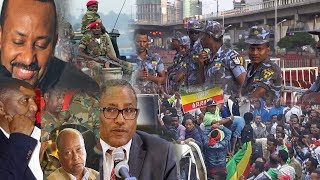 Ethiopia News today ሰበር ዜና መታየት ያለበት! August 16, 2018