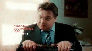 Метеорит сериал на НТВ 2016 Анонс