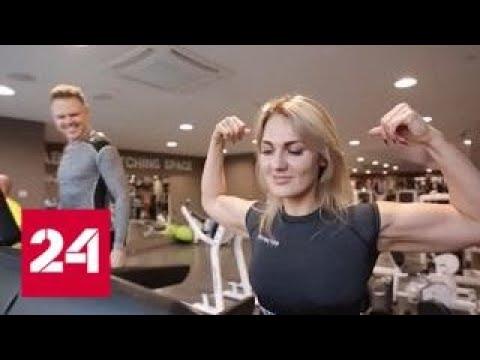 Я худею. Специальный репортаж Юлии Макаровой - Россия 24