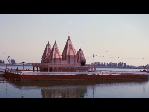 Brahma Sarovar, a holy water body