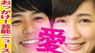 女優・マイコと俳優・妻夫木聡が真剣交際していることがわかった。すで...