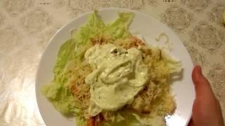 Салат Цезарь. Салат на праздник/ Очень вкусный салат!