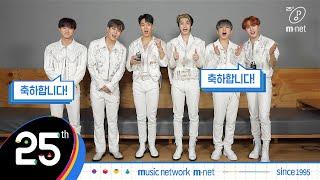 [Mnet] 25 Mnet x #몬스타엑스