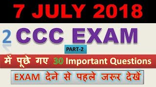 Video CCC Question Paper || 7 July 2018 (Part-2)  || 100%  genuine questions in Hindi download MP3, 3GP, MP4, WEBM, AVI, FLV Juli 2018