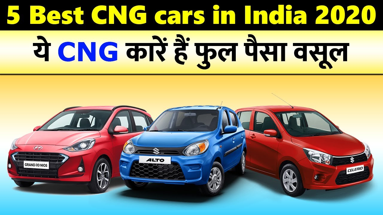 Top 5 Best Cng Cars Under 8 Lakh In India 2020 Youtube
