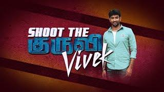 Shoot the kuruvi with Lyricist vivek - 26/01/2016 | Puthuyugam TV
