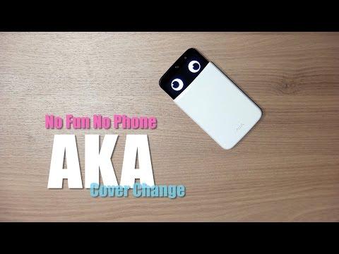LG AKA Smart Phone Cover Change 아카폰 커버 바꾸기