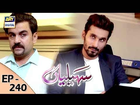 Saheliyaan - Episode 240 - 17th October 2017 - ARY Digital Drama