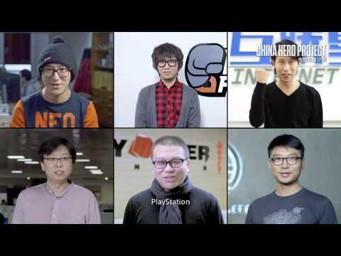 PlayStation - China Hero Project Trailer