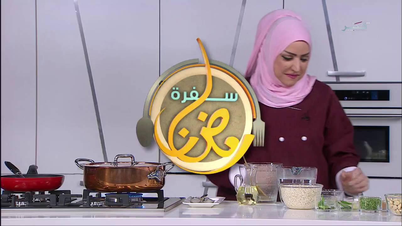 سفرة رمضان - الحلقة 21 - الاحد - 26/6/2016