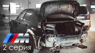 BMW M5: Сколько же было ДТП? Осталась ли еще мощность? thumbnail