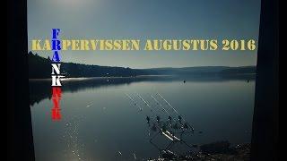 Karpervissen  in openbaar Frankrijk augustus 2016 - Carp fishing in France public water