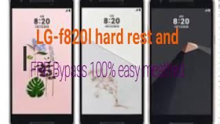 Lg F820L Hard Reset