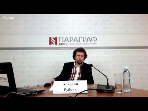 «Права и обязанности по содержанию общедомового имущества. Советы и рекомендации» (часть 1)