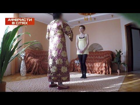 Рог в рот - Аферисты в сетях - Выпуск 1. Сезон 3 - 20.02.2018