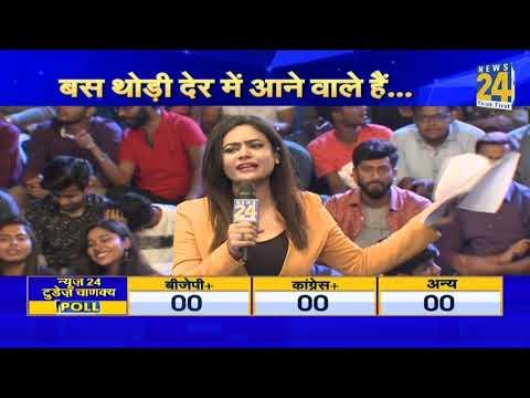 News24 Todays Chanakya Poll