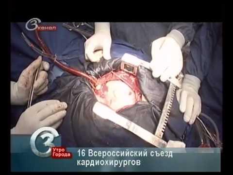 Уникальная операция на сердце