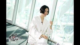 《中国有范儿》独家对话尚雯婕:我不是偶像