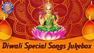 Jai Lakshmi Mata   Diwali Special Songs   Best Diwali Songs Collections