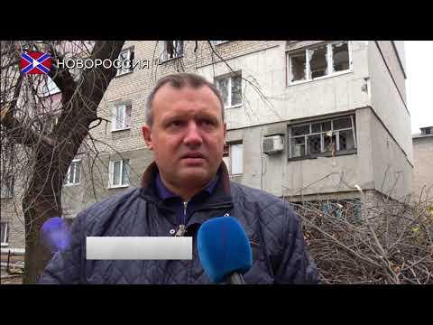 Обострение военной обстановки в Донецке