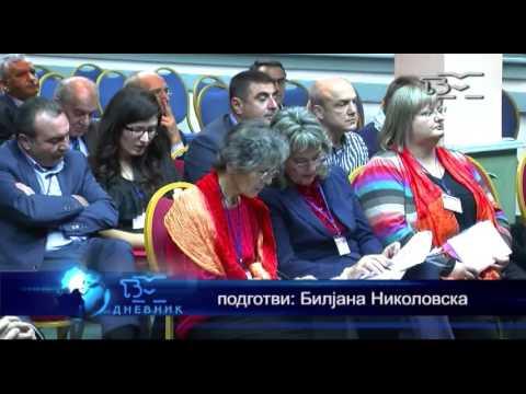 ТВМ Дневник 24.10.2015