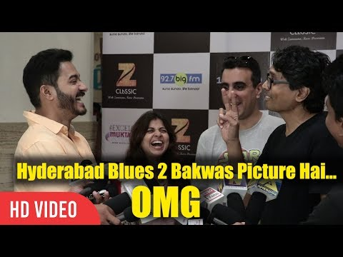 OMG! Hyderabad Blues 2 Bakwass Picture Hai | Director Nagesh Kukunoor