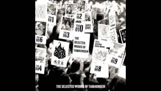 [魂音泉]THE SELECTED WORKS OF TAMAONSEN「Outro ~the way we are~」