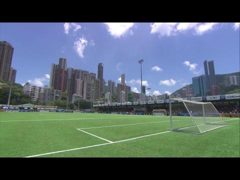 HKFC Citi Soccer Sevens 2018 - DAY 3: QUARTER-FINALS LIVE