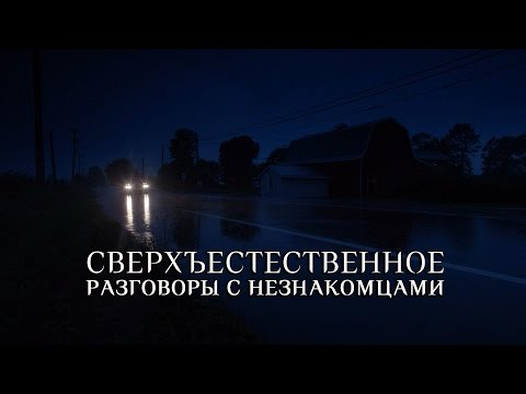Кадры из фильма Сверхъестественное - 11 сезон 6 серия