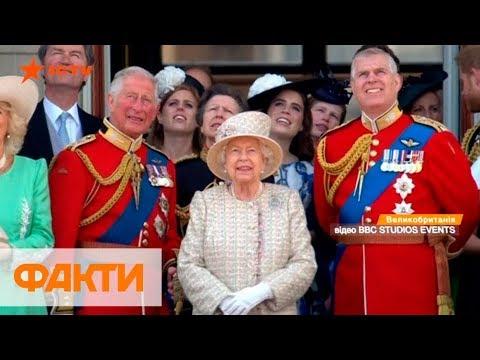 Елизавета II празднует день рождения: парад, принц Уильям верхом и Меган