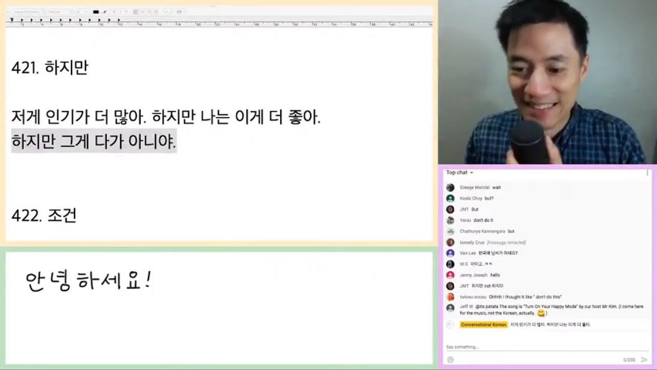 Let's Make Your Korean Vocabulary List (Week 31)