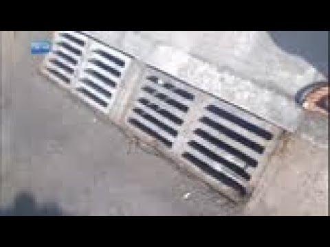 Homem é resgatado após cair em bueiro em Minas Gerais