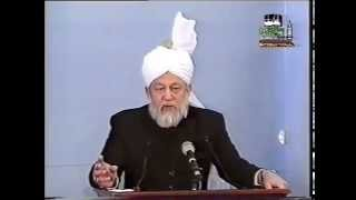 Friday Sermon 29 December 1995