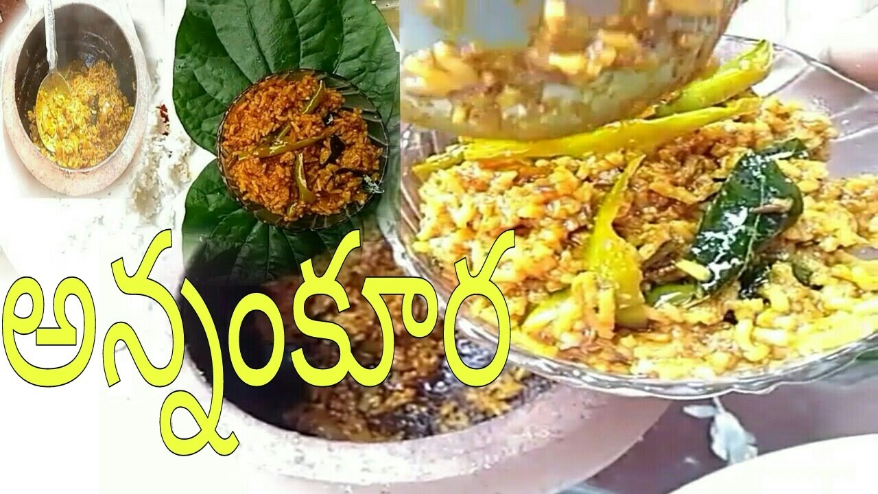 Rice curryrare indian food recipeby my grand mother youtube rice curryrare indian food recipeby my grand mother forumfinder Choice Image