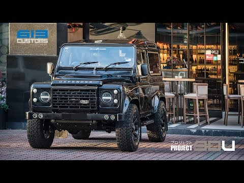 PROJECT  90 U - A Personalised Defender 90 300 Tdi