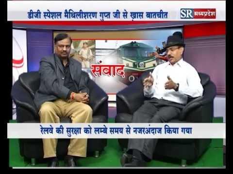 bold interview - dg rail