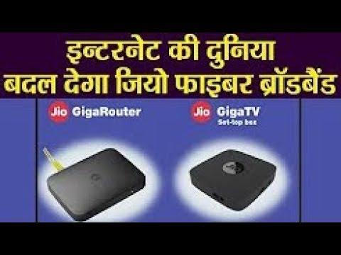 reliance-jio-giga-fiber-broadband-|-plans-|-speed-|-by-techygajesh