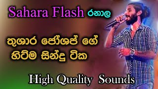 Sahara Flash Live in Ranala 2020 |Thushara joshap Hit Songs  | High Quality Songs