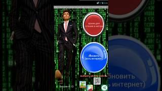 Смотреть видео Массовка в тв передачах онлайн