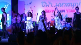 การแสดงบัญชี :NMG NY Party 2013